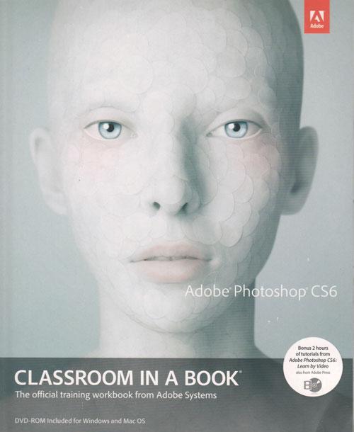photoshop-classroom