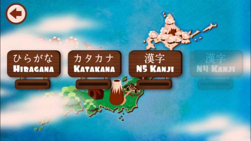 Takos Japanese 3