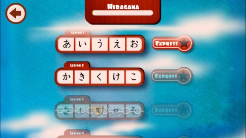 Takos Japanese 6