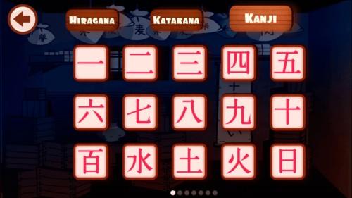 Takos Japanese 7